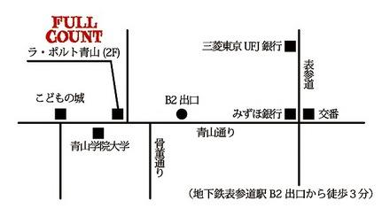 フルカウント青山店.jpg