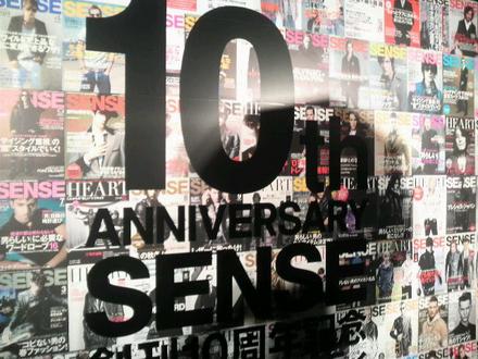 SENSE1.jpg