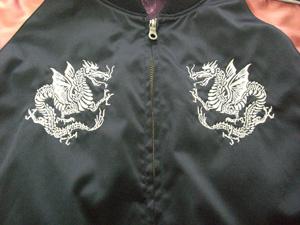 スカジャン前刺繍300.jpgのサムネール画像のサムネール画像