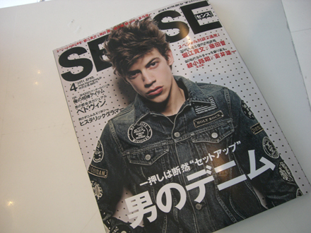 SENSE表紙.jpg