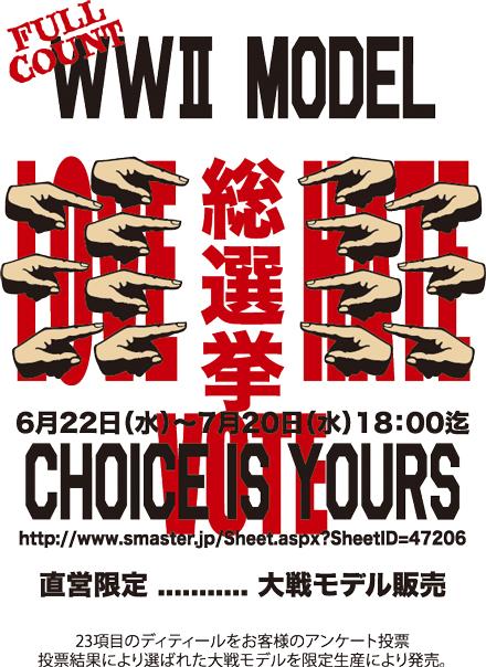 WW2--.jpg