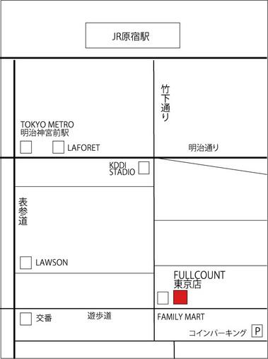 新店地図2.jpgのサムネール画像