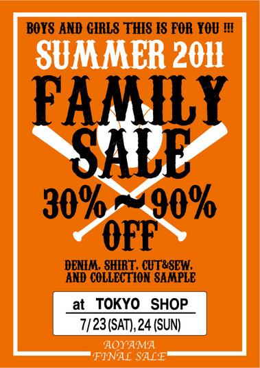東京ファミセA-3.jpgのサムネール画像のサムネール画像