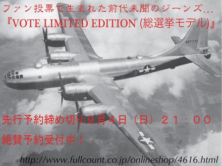 s1100ltd-bn.jpgのサムネール画像
