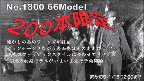 1800-blog.jpg