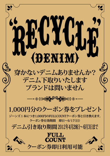 RECYCLE-POST A1.jpgのサムネール画像