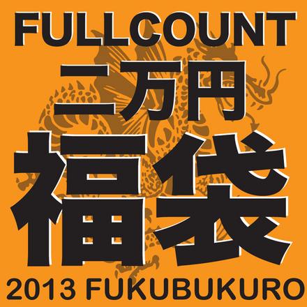 FUKUBUKURO-BANNER-2.jpg