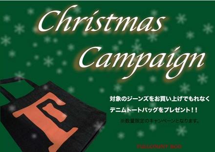クリスマスポップ.jpg