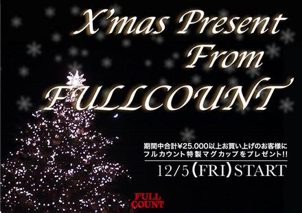 クリスマス4 .jpg