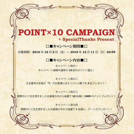 POINT10_CAMPAIGN-1.jpg