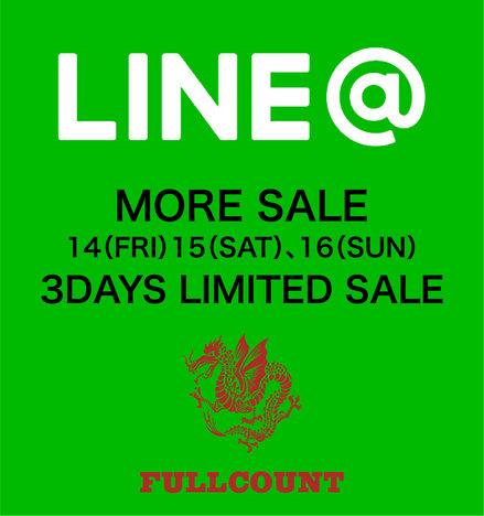 LINE@SALE.jpg