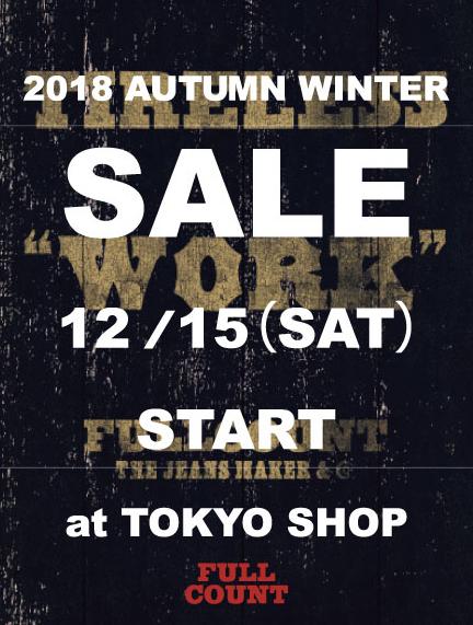 FC2018AW-SALE見本.jpg