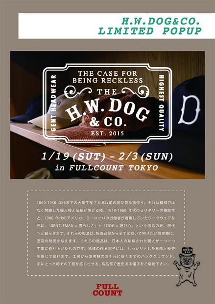 dog_pop01_ol.jpg
