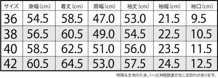 3741-S実寸.jpg