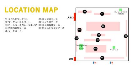 map2020west-2.jpg