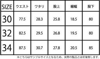 黒ピケサイズ.jpg