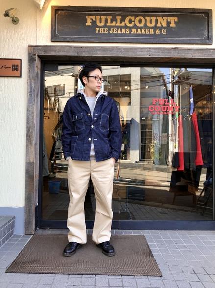 津田カバーオール4.jpeg