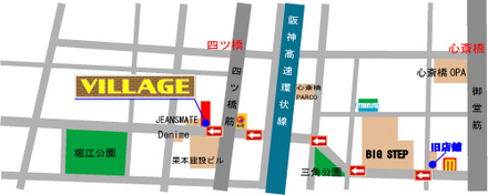 villagemap13-thumb-440x176-5829.jpg